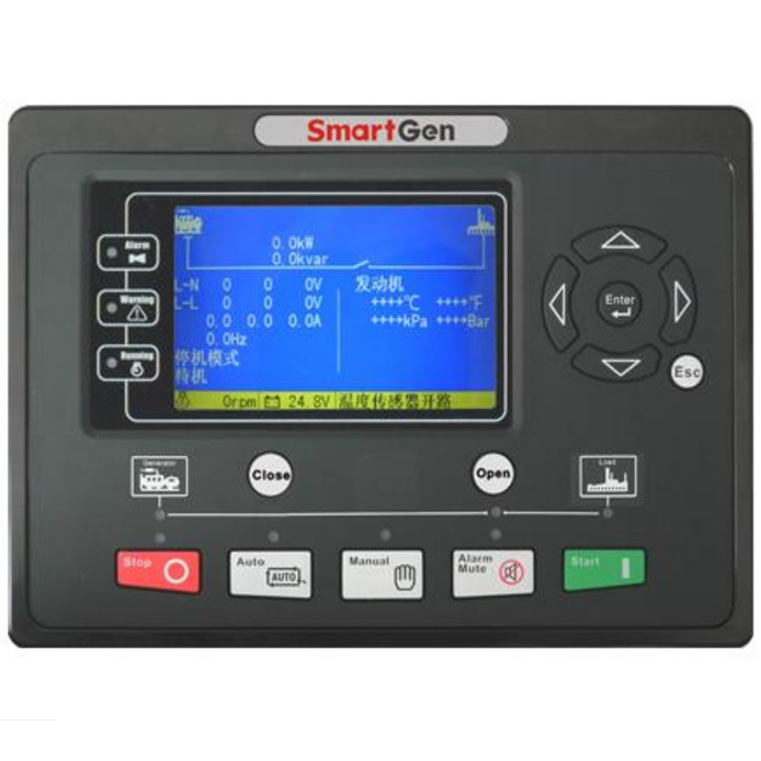 SmartGen HGM9310CAN Generator controller, Schedule function, real-time clock, event logs, SMS