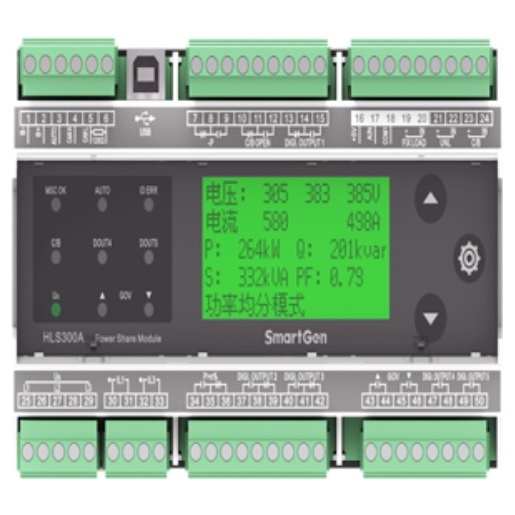 SmartGen HLS300A Marine Engine Controller, Power Share Module